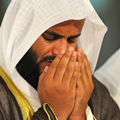 أبكي على شام الهوى مشاري راشد العفاسي