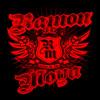 "RAZZMATAZZ ""RETRO PARTY"" DJ'S RAMON MOYA Y FRAN LENAERS (SPOOK FACTORY, MEGABEAT- VALENCIA) 24/12/07"