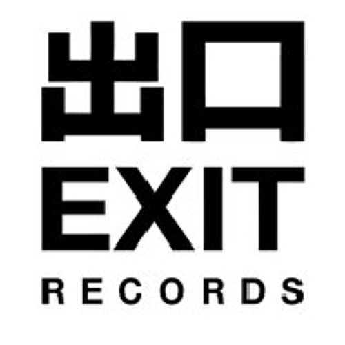 AMIT - Manic Minor - Exit Records