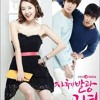 Kim Hyung Jun - 달콤 Everyday - Sunshine Girl OST Sub English