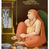 Download Shri Raaghavendra Mangalaashhtakam Mp3