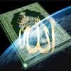 Download سورة الكهف كاملة بصوت الشيخ ناصر القطامي Mp3