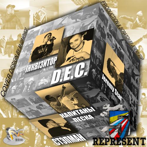 Stepman, Jeremy Star, Sand Captains, Inquizitor, Dee - Represent #5 (Prod. by Jeremy Star)