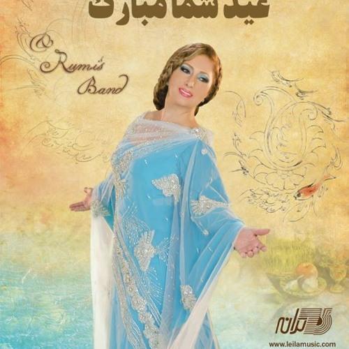 Toofan - Leila Forouhar   توفان - لیلا فروهر