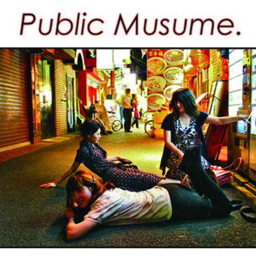 このパーティーから連れ出しTsuredashi From The Party f/Public Musume