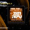 Yinon Yahel Feat. DaniDin - Flight Moode (Evyatar Buskila Meets Eden Shalev Remix)