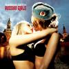 Sasha Dith Russian Girls Phil Roman B Remix A mp3