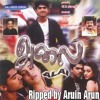 Love BGM From Alai [Ripped By Aruin Arun]