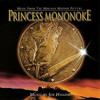 [French] Mononoke Hime Theme Song (mioune)