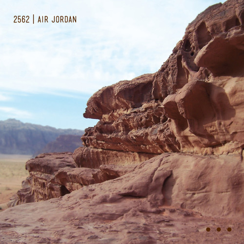 2562 - Air Jordan EP - When In Doubt 002