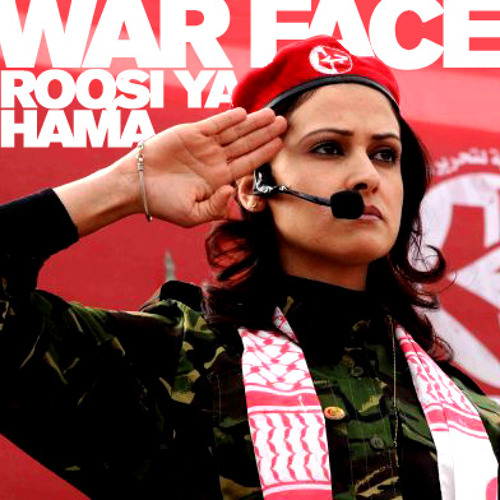 Noura - رقصي يا يمّا (Roqsi Ya Hama) + Chong x - war face