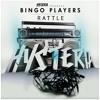 Bingo Players-Rattle (Sound Mutants Mix)