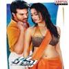 Vaana Vaana (Telugu Remix) [ Kaushik.com]