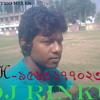 munda Gora Rang - DJ RINKU CHINGRI BABU 9563177023