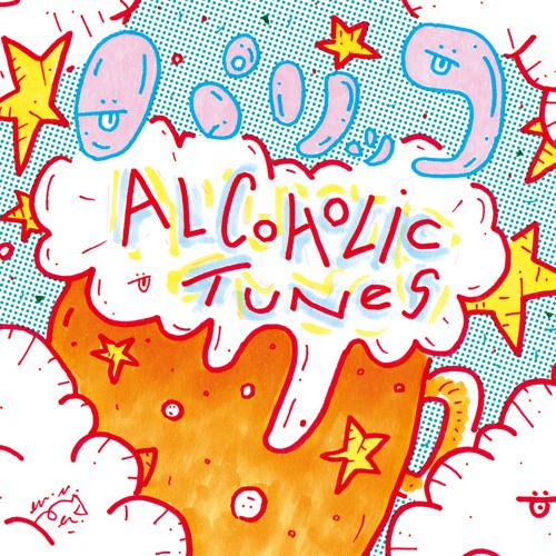 09 TOKYO LOVE MESSAGE
