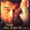 Kabhi Aisa Lagta Hai (Lucky Ali)