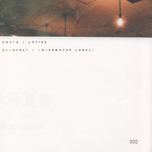 Underwater Lonely (Kouta Remix)