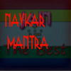NAVKAR MANTRA BY LATA MANGESHKAR