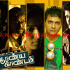 Aaranya Kandam - 09 - All is Well~www.youthyuvanfans.co.nr