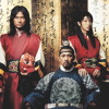Lee Sun Hee-Fate [in yeon]-2005-King and the Clown OST