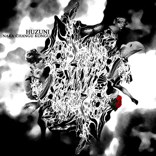 Nuyen by.Yvel & Tristan( NAKA-CHANGU-KONGU  RE-EDIT)【Release date 2012/4/8∞Now on sale!!∞ 】