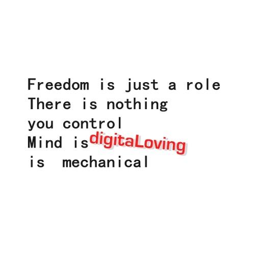 Hapne i Tu - Digital Mechanical
