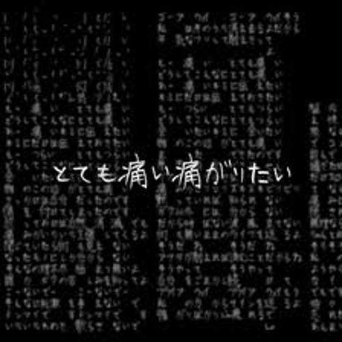 【UTAU】とても痛い痛がりたい【Mizutone Oto and Koe】