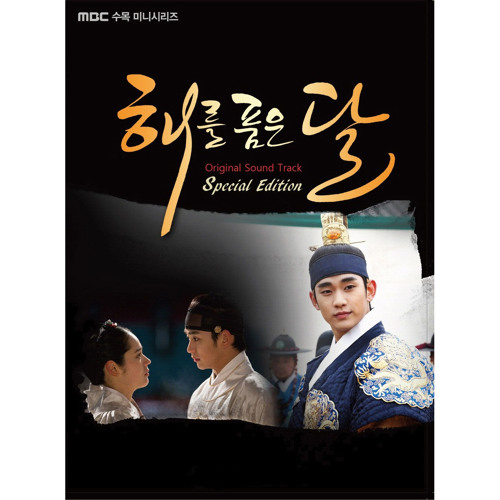 The Moon That Embraces The Sun Special Edition OST by