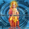 Ram ji ki sena chali (Demo mix) DJLokesh Production's