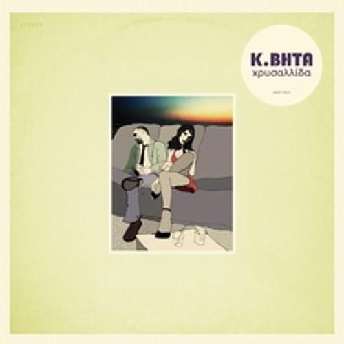 K.BHTA-Entrance