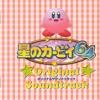 Kirby 64 The Crystal Shards - Kenken Race