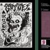 Grimes - Crystal Ball