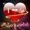 19 Habib Syech - Ahmad Ya Habibi