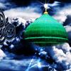Amantu Billah - www.youtube.com/themahdisoldier313
