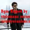 Billa Voiceless Crystal Clear Bgm~www.youthyuvanfans.co.nr