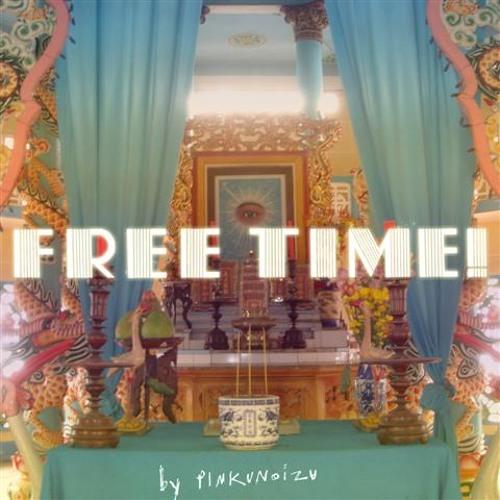 Pinkunoizu - Time Is Like A Melody