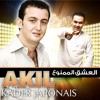 Cheb Akil feat Kader Japonais - 3achk Khyana Remix DJ-KiM 2012