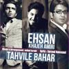 Ehsan Khajeh Amiri - Tahvile Bahar