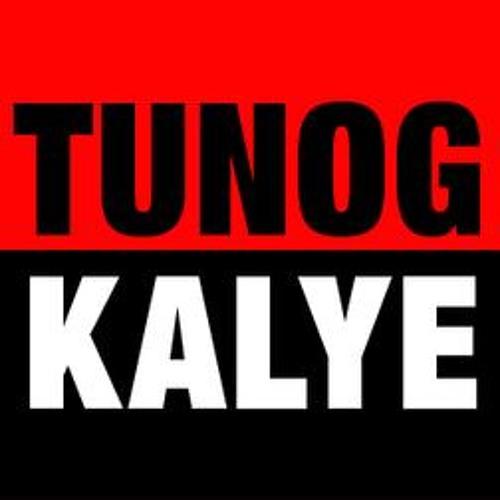 DJ YVES Tunog Kalye Minimix (1.0)