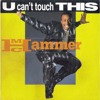 Mc hammer - cant touch this (REMIX) (DJ GOLDEN)