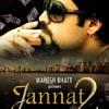 Tu hi Mera Exclusive Remix by MJ of jannat 2