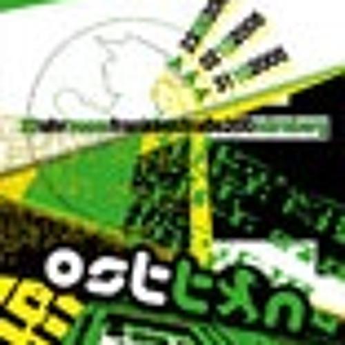 Hanson & Schrempf live @ Ostton 31.10.2005 ZOOM NBG