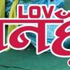 Timro Mero Sambhanda-Ramji Khand&Tika Pun