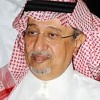 Download انا سعودي 1 Mp3