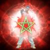 siri siri