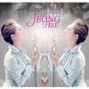 Lim Jung Hee - It Can't Be Real