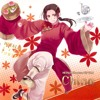 Hetalia - Aiyaa Four Thousand Years (China) Mp3 Download