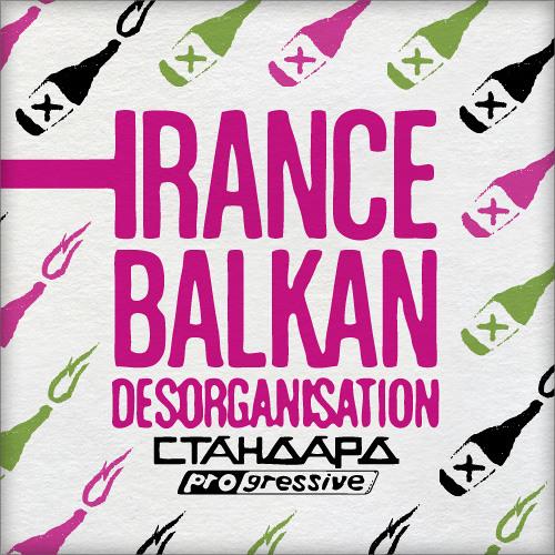 Trance Balkan Desorganisation - Explosion (Shpira - ?Step Remix)