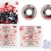 03.NAIS KONG MALAMAN MO - DOS HERMANOZ FT. PAIGE I.S.E MUSIC 2011
