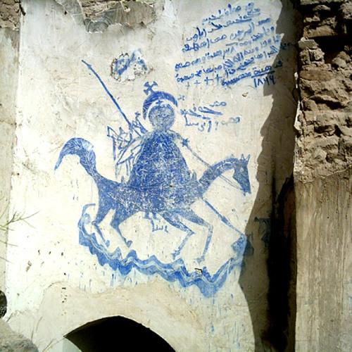 محمود درويش - بعض من الجدارية